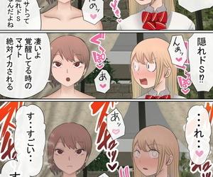 Akahon Motomoto- Jimiko datta Ore no Gal Kanojo ga- Yarichin ni NTR - part 3
