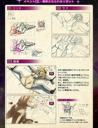 【魔法少女消耗戦線DEADΩAEGIS】デジタルラフ原画集 - part 3
