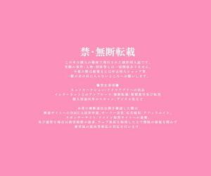 Kaochuu Kingdom Sisei Bishoujo-kun wa Mechakucha Saretai Russian Iskusnik Digital