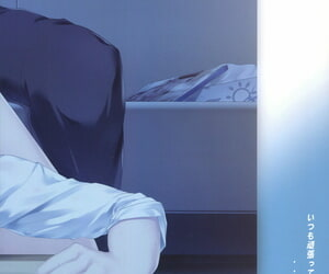 COMIC1☆17 Seven Sulky Sins homu Kyou no Dekigoto Asakura Toru Dramatize expunge iDOLM@STER: Unclouded Colors