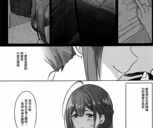 Tsuki no Uragawa Romi Himitsu A difficulty iDOLM@STER: Shiny Colors Chinese 无毒汉化组