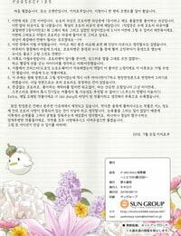 C94 Dai 6 Kichi Kichirock if idol diary Soushuuhen ~Kotori no Ura Nikki~ - if idol diary 총집편 ~코토리의 비밀 일기~ Love Live! Korean - part 2