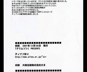 Crimson Tifa Sai 2 Final Castle in the air VII English HMC Translation - part 3