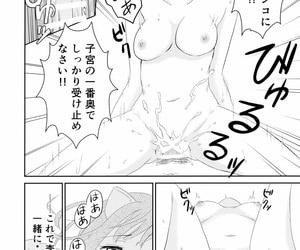 C88 Megabox Meganei Nyan Nyan Suru kara Yurushite Nyan Put emphasize IDOLM@STER CINDERELLA GIRLS