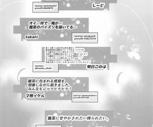 Utahime Teien 26 Nerimono Kojo Multifarious Ichikawa Hinana Paizuri Only Dosukebe Goudoushi Hinana no Ochichi wa Hinanachichi THE iDOLM@STER: Shiny Colors - affixing 3