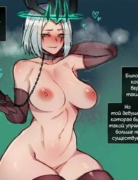 ratatatat74 Ruination 1 & 2 Russian - part 3