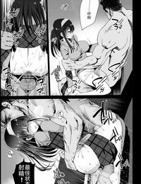 Eromazun Ma-kurou Sagisawa Fumika- Ochiru ~Ossan ga Idol to Enkou Sex~ THE IDOLM@STER CINDERELLA GIRLS Chinese 天煌汉化组 Digital - part 2