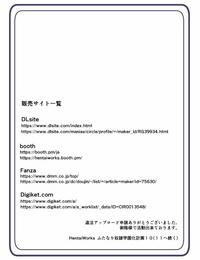 hentaiworks Aruma Futanari Dorei Gakuen-ka Keikaku 10 - part 3