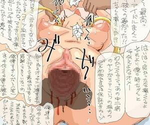 Chuutohanpa Man Akuma ungenerous H Get under one\'s IDOLM@STER CINDERELLA GIRLS - fixing 2
