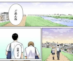Katsura Airi Karami Zakari vol. 3 Kouhen Colorized - faithfulness 2