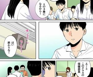 Katsura Airi Karami Zakari vol. 3 Kouhen Colorized