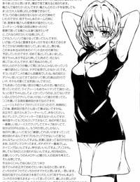 Morimiyakan Morimiya Masayuki Kaede-san to Yukkuri Aibu Suru Hon THE IDOLM@STER CINDERELLA GIRLS Chinese 大小姐汉化