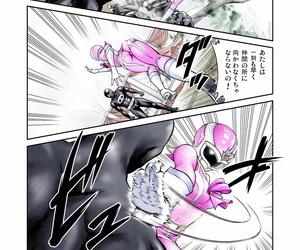 Erection Ojisan Nerai wa Pink Digital