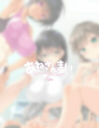 C96 clesta Cle Masahiro CL-orc 01 Ane Zanmai - Three sisters harem French O-S Decensored