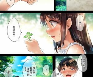 Yakiniku Tabetai Kurumi Moka Kuzuresaru Nichijou -Seishori Dougu to Natta Kanojo- Chinese 不咕鸟汉化组 - part 2