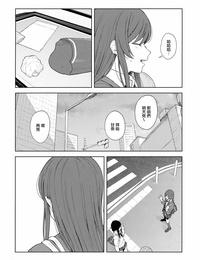 Titano-makhia Mikaduchi Anone- P-san Amana... THE iDOLM@STER: Shiny Colors Chinese 無邪気漢化組