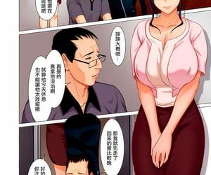 Emori Uki Himitsu Asobi - Boshi Soukan No Watchword zany KURiBERON DUMA 2017-09 Vol.04 Chinese 不可视汉化 Digital