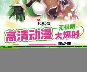 Ver9 Kocchi no Oku-sama mo Aitsu no Niku Onaho ni Narimashita. Chinese 不可视汉化 - part 2