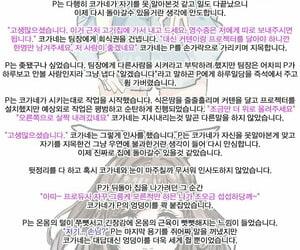 COMIC1☆15 SugarMilk Yozora Siba MOONMELT SNOWNIGHT THE iDOLM@STER: Refulgent Colors Korean