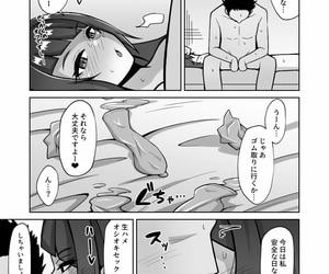 Gaikotsu no Spare Rib Kurohagane Mamimi Trip!! THE iDOLM@STER: Shiny Colors Digital
