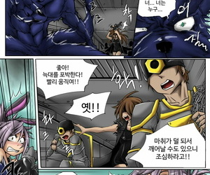 KimMundo Court Heimerdinger Workshop League of Legends Korean ColorOngoing