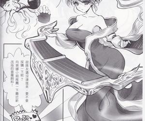 Koto Sen-teki Shoudou Butsu Shiyou Nikki