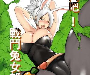 Fight it Strength Bunny!