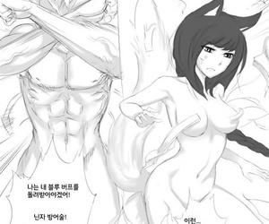 Shens Brawny Belt - 쉔의 거인의 허리띠