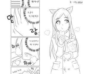펭귄중령 - attaching 3