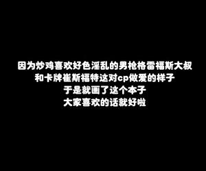 Summoner ♂ ga Futari no Sex o Dogeza Shite Misete Morau Dake - 召唤师跪下请求两人做爱给他看