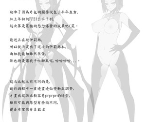 蜘蛛王女-Darkness