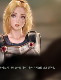 League NTR- Lux the lady of luminosity - part 3