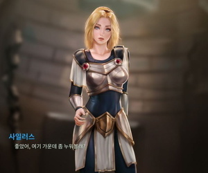 League NTR- Lux the woman of luminosity - part 3