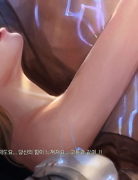 League NTR- Lux the lady of luminosity - part 6