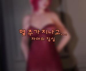 LeagueNTR #3 - Xayah 【 Korean Ver. 】