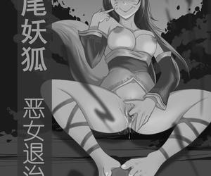 恶女退治2蜘蛛女皇
