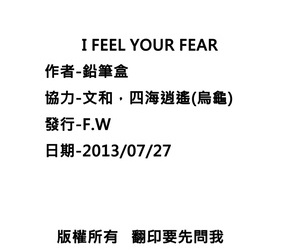 I FEEL YOUR FEAR