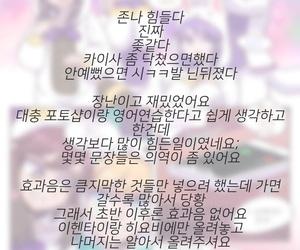 After party KOREAN - part 2