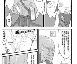 ININ Renmei