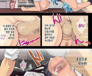 Jack respecting Nicholson NoriPachi JK Sakunyuu Saimin-bu. - 고딩착유 최면부. Korean Digital