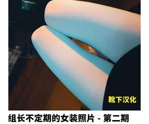 CT34 ciaociao Araki Kanao Kyouei Mizugi na Kashima-chan wa Tottemo H Kantai Collection -KanColle- Chinese 靴下汉化组