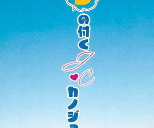 C96 MILK BAR Shirogane Hina U no Tsuku JC to Kanojo. Summer