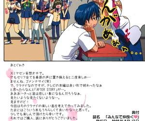 C74 Ohkura Bekkan Ohkura Kazuya Minna de Nakayoku CLANNAD Textless Decensored