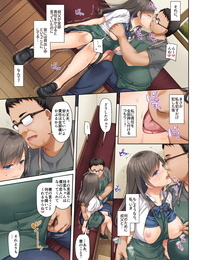 DLOシリーズ試し読みセット - part 2