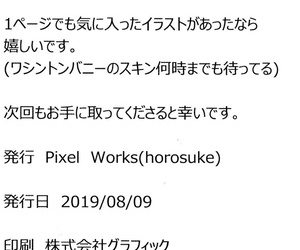 C96 Pixel Works horosuke AzuLan Sukebe Book 2019 -summer- Azur Lane