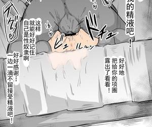 ひとい このはちゃんNTR-Hitoi Konoha-chan NTR(chinese)【一只拱坝逃出来的牛头人台长个人汉化】