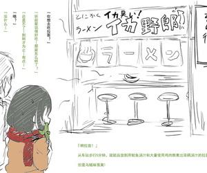 ひとい このはちゃんNTR-Hitoi Konoha-chan NTR(chinese)【一只拱坝逃出来的牛头人台长个人汉化】 - part 2