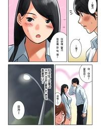 MilkyBox Qoopie Hamekurabe ~Dono Kareshi no Chinpo ga Osuki?~ - 섹스 비교 ~어느 남친의 자지가 좋아?~ Korean - part 6