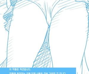 MilkyBox Qoopie Hamekurabe ~Dono Kareshi no Chinpo ga Osuki?~ - 섹스 비교 ~어느 남친의 자지가 좋아?~ Korean