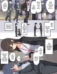 Tokyo Prominence Tomato Business Sex Manner Shinsotsu hen - 비지니스 섹스 -대졸신입편- Korean